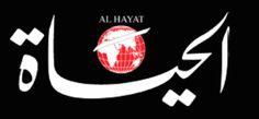 ابراهيم غرايبة: مقاومة التطبيع في الأردن تضيف إلى الهزيمة خسائر اقتصادية