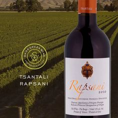 Feature Wine of the week  2011 Tsantali Rapsani Red PDO $13.95  Grapes: Xinomavro, Krassato and Stavroto  Ageing: 6 months in 300L French oak barrels, 6 months in the bottle  Tasting Note: A seductive combination of sun dried cherries, raspberry and blueberry mingles with the aromas of olive paste. Food pairing: Foie gras, poultry, lightly seasoned red meats and full-flavored cheeses. Awards: Gold medal Thessaloniki Wine competition www.ShopGreekWine.com