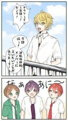 Manga, Art Pictures, Boy Or Girl, Singer, Fan Art, Memes, Boys, Couples, Anime Boys