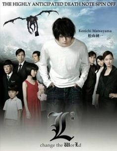 Death Note 3: L Change the World (4/5 Stars)