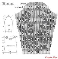 Filet Crochet shirt with floral sprays #2 (sleeves) Красная кофточка-филе_описание, схемы-2
