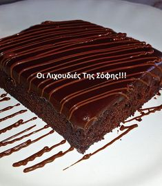 Απίθανη, πανεύκολη σοκολατόπιτα! | Greek Desserts, Greek Recipes, Easy Desserts, Sweets Recipes, Cake Recipes, Pastry Cook, Fat Foods, My Best Recipe, Cakes And More