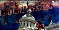nagarahuvu audio songs full juke box dr vishnuvardhan ramya