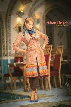 © Aban Dokht --- Follow Iranian art trends on www.percika.com