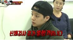 """Amber Fails Physical Test For """"Real Men"""" Due to Her Oversized Tattoo"""