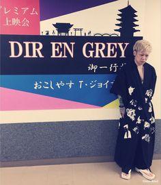 DIR EN GREY(@DIRENGREY_JP)さん | Twitter