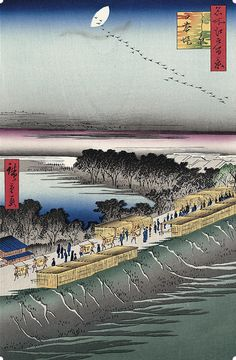 (Japan) 日本堤 by Utagawa Hiroshige (1797- 1858). 100 Famous views of Edo. woodblock print. colors on paper.
