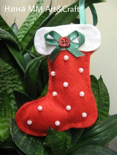 Felt Christmas stocking with pearls, by me