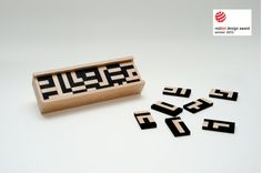 MazeDominoPuzzle by Maurizio Capannesi