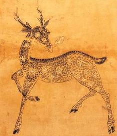 deer painting minhwa | File:Korea-Minhwa-Jangsaeng.hwarakdo.jpg - Wikipedia, the free ...