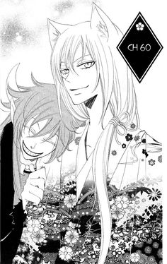 Kamisama Hajimemashita. Tomoe (the fox demon) is my favorite character in this manga, but Akura-Ou's grin in this illustration is priceless.