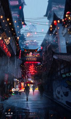 Street view of Chinese city in the future by 手指断了a | mostly inspired by Chengdu
