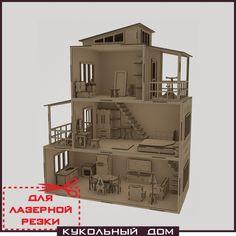 Макет для лазерной резки по фанере: Чертеж кукольного домика в cdr. Дом для кукол с мебелью векторный эскиз скачать бесплатно.