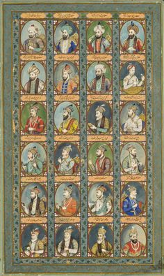 Mughal Miniature Paintings, Mughal Paintings, Ancient Indian History, Mughal Empire, Drawing Reference Poses, Traditional Paintings, Historical Maps, Book Cover Design, Islamic Art