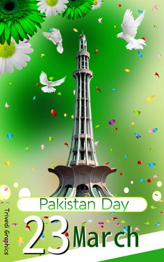 23 march pakistan day (2)