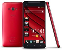 After Long Time Rumors, HTC has officially announced its first 5-inch Android Jelly Bean Smartphone named as the HTC J Butterfly. It will be launched on Japanese telecom by KDDI.