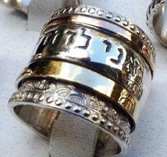 Israeli # jewelry Hebrew message |prayer | poesie #ring