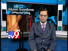 Sciatica and back pain cured with Homeopathy