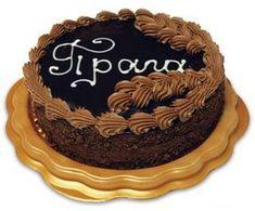 Рецепт торта прага с фото | Классический торт по-домашнему | Видео приготовления