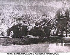 Γενικό Επιτελείο Στρατού - Μακεδονικός Αγώνας Army, Gi Joe, Military, Armies