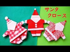Origami for Everyone – From Beginner to Advanced – DIY Fan Christmas Origami, Christmas 2017, Christmas Crafts, Xmas, Christmas Ornaments, Origami Santa Claus, Origami Paper Folding, Origami Artist, Diy And Crafts