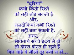 Its True Friendship Quotes Friendship Images Best Friends Day