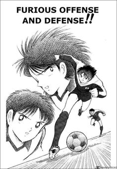 Captain Tsubasa - World Youth 15 - Page 2