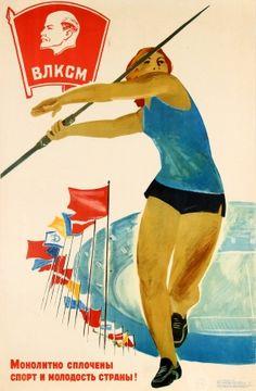Soviet Youth Sport Komsomol USSR 1968 - original vintage poster by R. Suryaninov listed on AntikBar.co.uk
