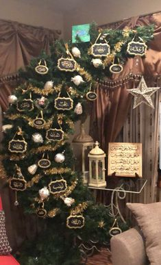 Ramadan Decorations, Wedding Decorations, Ramadan Celebration, Arabian Decor, Eid Crafts, Eid Party, Eid Mubarak Greetings, Islam For Kids, Prayer Room