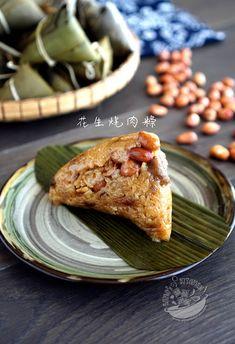 A taste of memories -- Echo's Kitchen: 【花生肉粽】Bak Zhang with Peanuts
