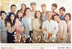 """My Golden Life"" Cast And Crew To Celebrate Drama's Success With Vacation Live Action, Kim Hyung, Lee Tae Hwan, Watch Korean Drama, Life Cast, Korean Entertainment News, Kbs Drama, Life Poster, Golden Life"