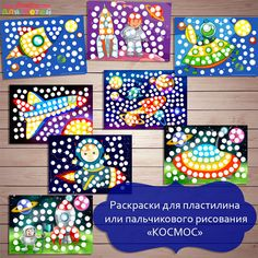 шаблоны для пальчикового рисования для деТЕЙ: 13 тыс изображений найдено в Яндекс.Картинках