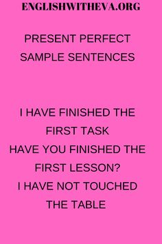English Grammar Online, Present Perfect, Sentences, Presents, Frases, Gifts, Favors, Gift