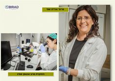 Professor Orit Shefi, head of BIU's Neuro-Engineering and Regeneration Laboratory, in Bar-Ilan's Faculty of Engineering, has invented a method to Research And Development, Inventions