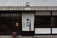 Matsumaeya : Old established shop since 1392 in Kyoto Japan.