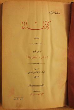"""Türk Edebiyatı Klasiklerinden sayılan Reşat Nuri'nin """"Gizli El"""" isimli romanı, 1920 yılında  Dersaadet Gazetesinde yayımlanmaya başlandı. Romanda devlet adamlarına sataşıldığı gerekçesiyle sansür edildi ve gazetede yayımlanması durduruldu. Müellif sonraki yıllarda romanının kurgusunu değiştirerek tekrar basmıştır. 1925 tarihli nüshasını Damla Sahaf'dan temin edebilirsiniz."""