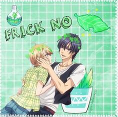Love Stage, Anime, Fictional Characters, Cartoon Movies, Anime Music, Fantasy Characters, Animation, Anime Shows