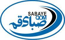 Saba Qom FC. Qom, Iran. Persian Gulf Pro League