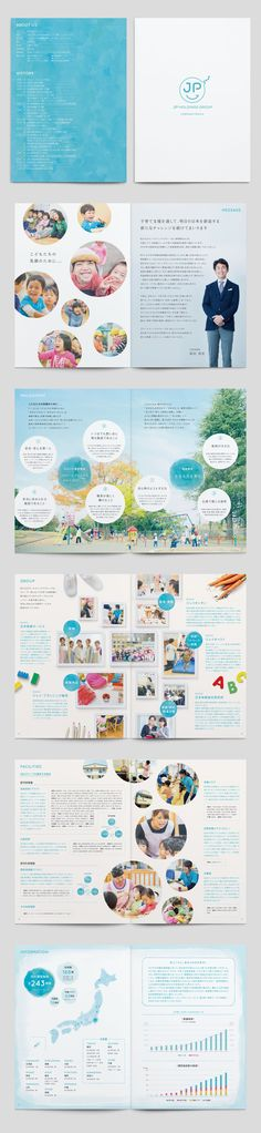 CORPORATE PROFILE – 東京・京都 デザイン事務所|株式会社エイティワン EIGHTY ONE Inc. Magazine Layout Design, Book Design Layout, Page Design, Web Design, Graphic Design, Leaflet Layout, Booklet Layout, Corporate Profile, Creative Communications
