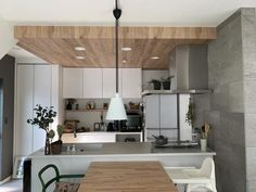 My House Plans, Wood Wallpaper, Wood Ceilings, Home Kitchens, Living Room, Interior Design, Table, Furniture, Home Decor