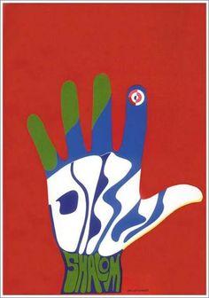 "dan reisinger ""shalom"", 1969 Judaica"