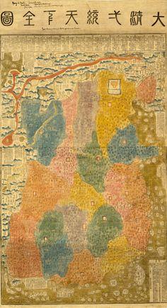 Xiling Zhu, 1818, Beijing, China