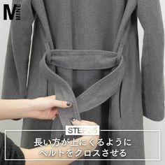 ガウンコートのベルト・紐の結び方【後ろ編】簡単キレイにみえる3つのコツ MINE(マイン) Sweatshirts, Long Sleeve, Women, Style, Fashion, Hoodies, Full Sleeves, Women's, Stylus