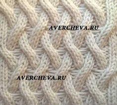 узор спицами плетенка 971