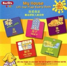 Suitable for ages 3 and up, the books promote memory skills and vocabulary building at a time when exposure to foreign languages will highly benefit youngsters. With colourful illustrations and basic foreign words, children will get excited about learning new language skills. Pronunciation and phonetics are listed in back of the book for ease of use and the sturdy board book is durable and easy to use for little hands.