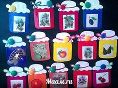 МААМ.ру для воспитателей | VK