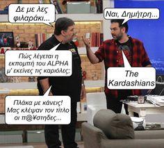 """81 """"Μου αρέσει!"""", 1 σχόλια - Giannisk (Kritikos) (@giannis_k4) στο Instagram: """"#greekquotes #greekmemes #giannisk"""""""
