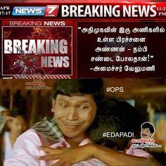 #kattaduraimemes #tnpolitics #memes #memescreator Chennai Memes Kanyakumari Memes #aiadmk #politics #ttvdinakaran #sasikala #ops