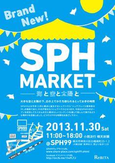 SPH MARKET -海と空と太陽と-