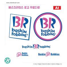 베스킨라빈스 로고 ai 일러스트 다운로드 - Urbanbrush Baskin Robbins Logo, Cold Stone Creamery, Homemade Stickers, Diy Arts And Crafts, Chicago Cubs Logo, Paper Art, Children, Kids, Ice Cream